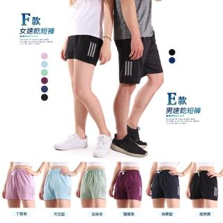 【JU SHOP】二件組-透氣速乾吸溼排汗束口運動褲(多款)