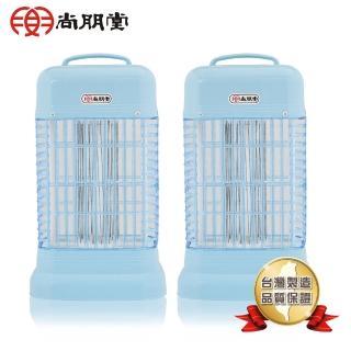 【尚朋堂】6W電擊式捕蚊燈SET-2506-2入組