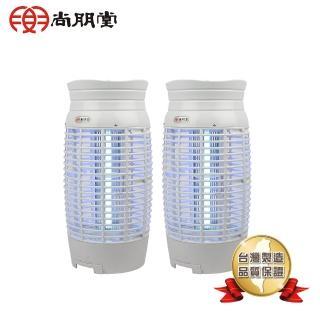 【尚朋堂】15W電擊式捕蚊燈SET-8115-2入組