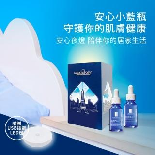 【理膚寶水】多容安舒緩保濕修護精華 安心夜燈禮盒組(安心小藍瓶)