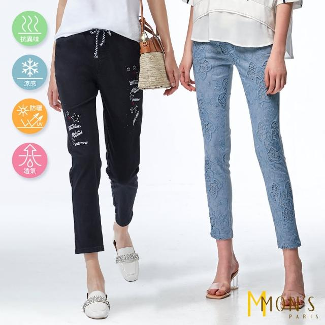 【MON'S】休閒舒適刺繡綁帶抽繩長褲(2色任選)/