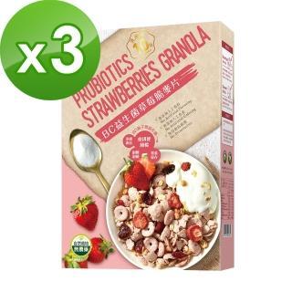 【米森】BC益生菌草莓脆麥片-3入組(300g/盒)