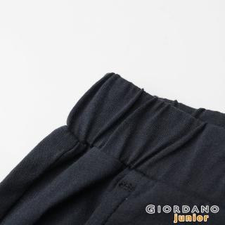 【GIORDANO 佐丹奴】童裝勝利獅王刺繡短褲(66 標誌海軍藍)