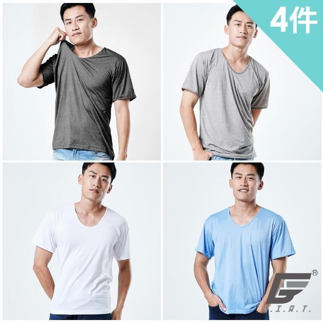 【GIAT】台灣製AIR輕盈吸濕排汗休閒短袖/背心(4件組)