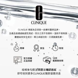 【CLINIQUE 倩碧】平衡修護奇蹟乳125ml(穩定膚況-乾性肌適用)