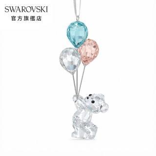 【SWAROVSKI 施華洛世奇】MY LITTLE KRIS BEAR 小熊氣球掛飾