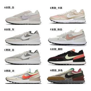 【NIKE 耐吉】運動鞋 男女 情侶款 WAFFLE ONE 小SACAI 休閒鞋(DC2533101 DC2533600 DA7995100 DA7995600)
