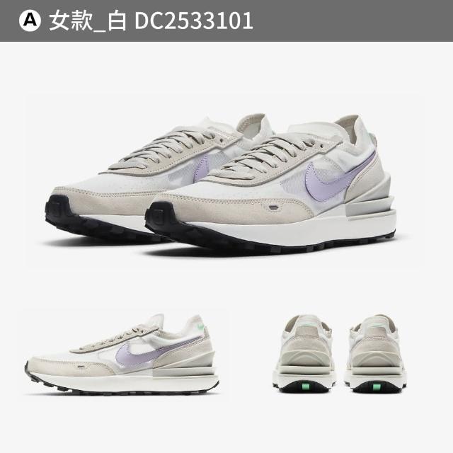 【NIKE 耐吉】休閒鞋 男鞋 女鞋 情侶款 WAFFLE ONE 小SACAI(DC2533101 DA7995100 DA7995001)