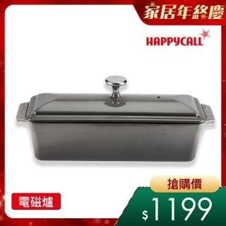 【韓國HAPPYCALL】METHO長方形多功能30cm鑄鐵鍋(電磁爐適用鑄鐵鍋1.75公升)