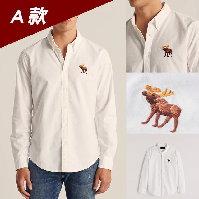 【Abercrombie & Fitch】雙11獨家特談 A&F 麋鹿 經典刺繡彩大麋鹿素面長袖襯衫-多色組合(平輸品)