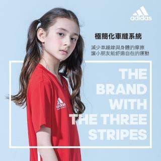 【adidas 愛迪達】兒童運動休閒套裝(單套組)(足球 籃球 速乾 adidas童裝)