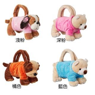 【TDL】柯基吉娃娃巴哥狗狗小狗兒童手提包包娃娃玩偶禮物絨毛筆袋 48-00127