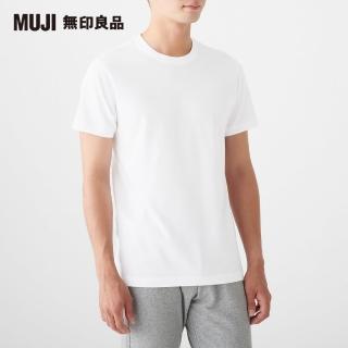 【MUJI 無印良品】男有機棉無側縫天竺圓領短袖衫/2入(共3色)