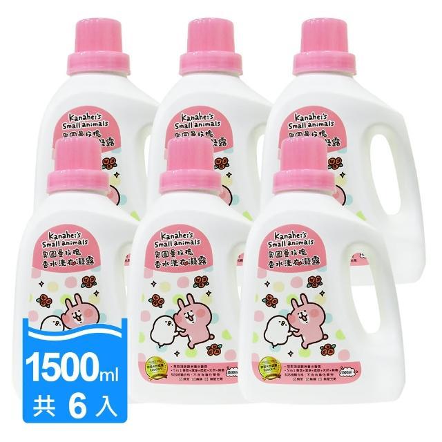 【卡娜赫拉】奧圖曼玫瑰香水洗衣凝露1500mlx6瓶/
