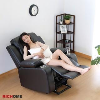 【RICHOME】愛樂多功能無線充電單人電動沙發/起身椅/躺椅/休閒椅(2色)