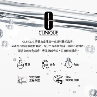 【★618限定★CLINIQUE 倩碧】口罩肌防護保養12件組