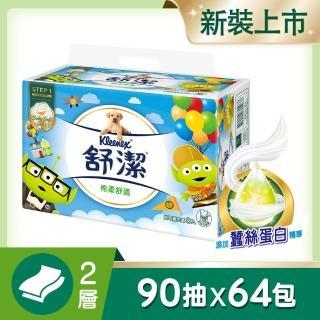 【Kleenex 舒潔】迪士尼三眼怪棉柔舒適抽取衛生紙(90抽X64包)