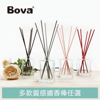 【Bova 法柏精品香氛】法柏天然擴香棒(多款任選)