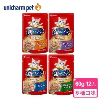 即期品【Unicharm 銀湯匙】鮪魚餐包(60gx12包/盒 貓罐)