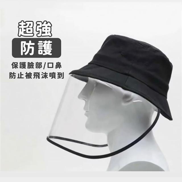 【YAKPAK】防疫防護兩用漁夫帽