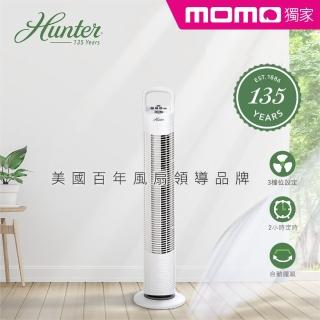 【美國百年品牌 Hunter】momo獨家舒適涼風定時大廈扇(HTF-AC3211)