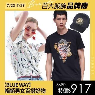 【BLUE WAY】HOT!狂歡暢銷男女百搭好物_多款選