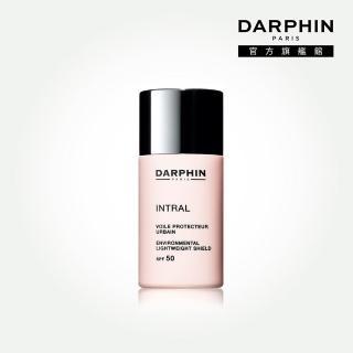 【DARPHIN 朵法】全效舒緩輕透防護隔離霜SPF50 30ml(敏感肌最愛的輕透裸色防護逸品)