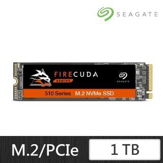 【外接盒組】【SEAGATE 希捷】FireCuda 510 火梭魚 1TB M.2 2880 PCIe Gen SSD固態硬碟+華碩 ROG 外接盒