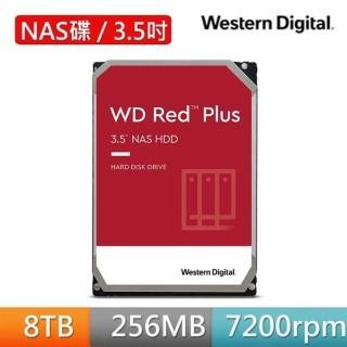 【WD 威騰】紅標 Plus 8TB NAS專用 3.5吋 SATA硬碟(WD80EFBX)