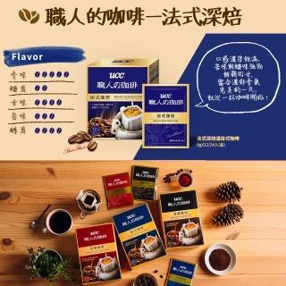 【UCC】職人系列-綜合風味濾掛式咖啡6盒組(8gx共72入)