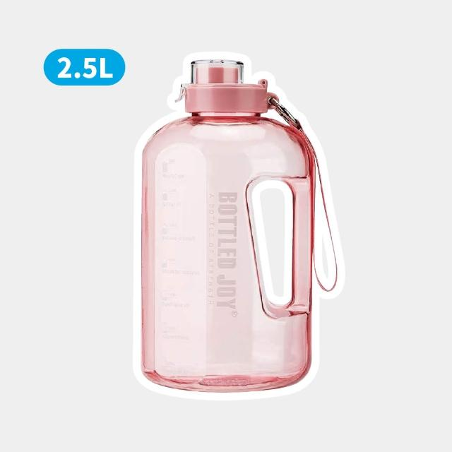 【Bottlejoy】大容量運動水壺2500cc(滿足一日水量)