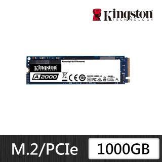 【外接盒超值組】金士頓A2000 1TB NVME PCIe Gen3 固態硬碟+華碩 ROG Strix Arion Lite外接盒
