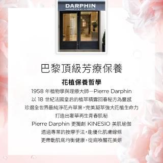 【DARPHIN 朵法】木槿花勻嫩煥顏晚安奇蹟霜50ml(明亮度一夜提升 10%)
