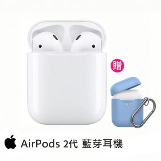 AppleAirPods 2代