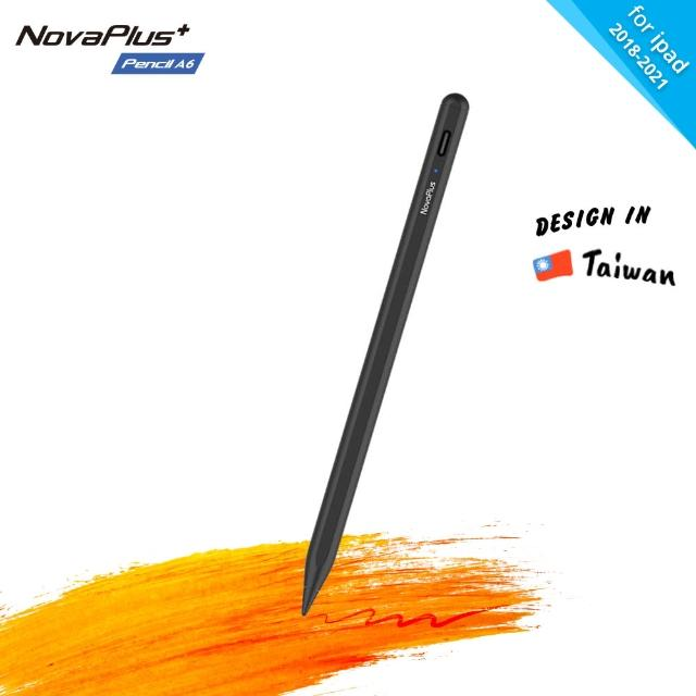 【NovaPlus】Apple iPad Pencil A6 傾斜角感應手寫繪圖筆(iPad Pencil)