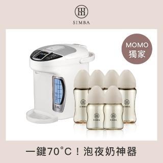 【Simba 小獅王辛巴】NO.1智能泡奶 頂級組 S5(六段溫度)