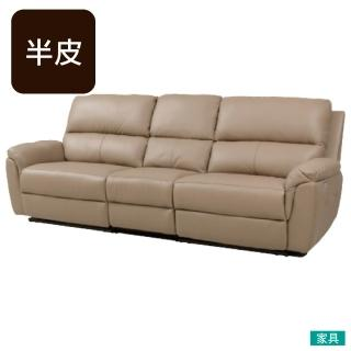 【NITORI 宜得利家居】◎半皮4人用電動可躺式沙發 N-BEAZEL MO(半皮 電動可躺式 沙發)