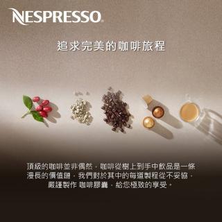 【Nespresso】椰香風情限量冰咖啡膠囊(10顆/條;僅適用於Nespresso膠囊咖啡機)