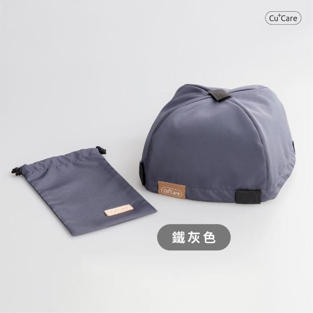 【CuCare】銅纖安全帽內襯(襯墊)(易拆卸 抗菌除臭 防潑水 奈米銅纖維 安全帽內襯 安全帽襯墊)