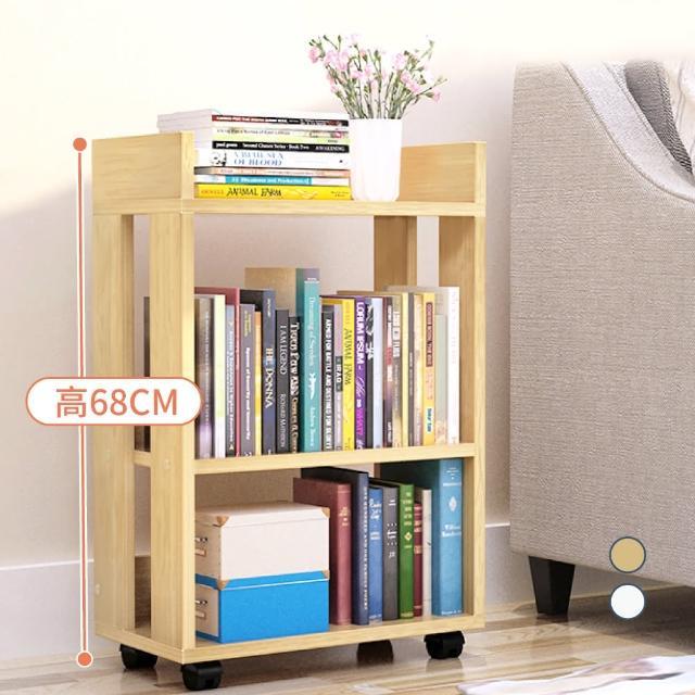 【慢慢家居】省空間多功能可移動書櫃(W45xD24xH68cm)