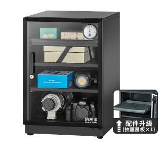 【防潮家】84公升電子防潮箱(D-82CA 經典型 長效除濕)