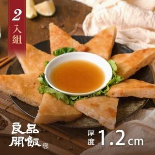 【良品開飯】產地咬一口系列 經典原味 月亮蝦餅2入(基隆崁仔頂 每片240g)
