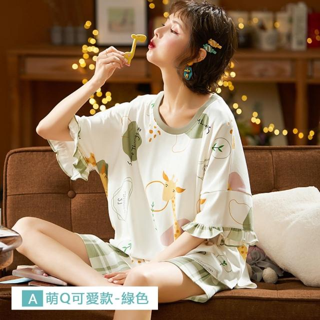 【NEW FORCE】棉柔可愛居家服-3款可選(居家推薦/親膚/棉質/日系風格)