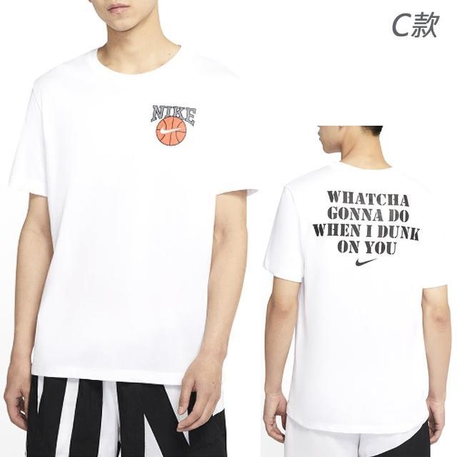 【NIKE 耐吉】上衣 短袖 男女 LOGO T 休閒百搭(多款任選)