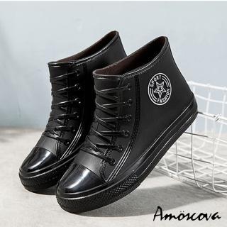 【Amoscova】女鞋 女短筒雨鞋 韓版時尚夏季雨鞋 防滑耐磨漂亮可愛晴雨鞋(1609雨鞋)