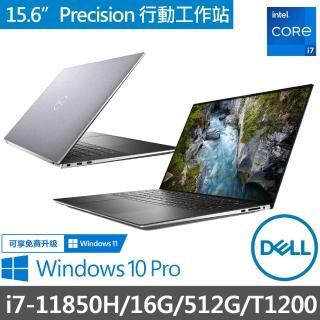 【DELL 戴爾】Precision 15.6吋行動工作站筆電-銀 5560-34127525-UHD(i7-11850H/ 16G/ 512G/ T1200-4G/ W10P)