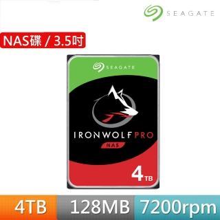 【SEAGATE 希捷】那嘶狼 IronWolf Pro 4TB 3.5吋 7200轉 SATAⅢ NAS專用硬碟(ST4000NE001)