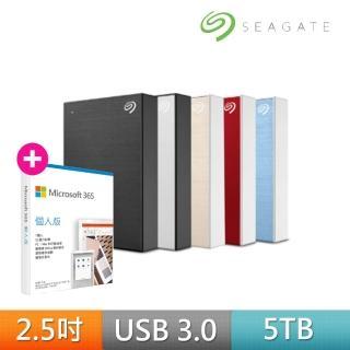 【微軟M365超值組】SEAGATE 希捷 Backup Plus Portable 5TB 2.5吋行動硬碟(顏色任選)