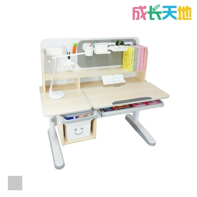 【成長天地】兒童書桌 120cm大桌面 可升降桌 成長桌 兒童桌(ME762單桌)