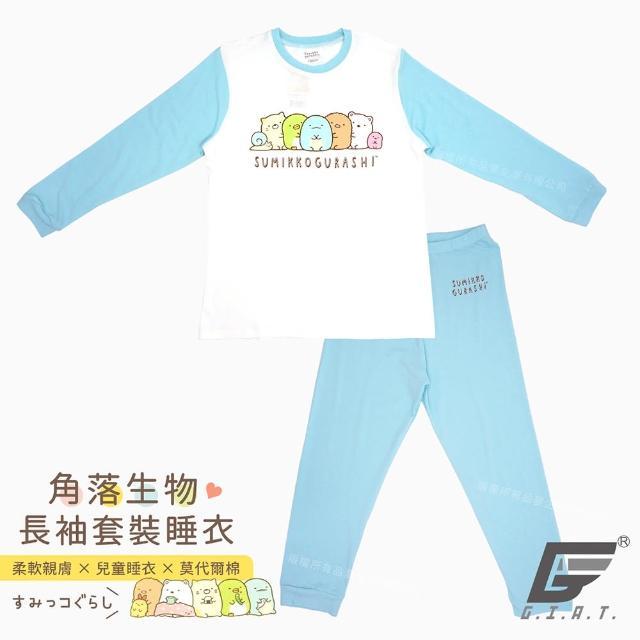 【GIAT】正版角落小夥伴&哆啦a夢舒適套裝(長袖/短袖/褲裝/裙裝)